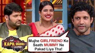 Farhan Akhtar REVEALS Funny Romance Story With Priyanka Chopra | The Kapil Sharma Show
