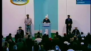 Friday Sermon 14 November 2008 (Urdu)