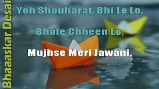 Yeh Daulat Bhi Le Lo (Kagaz Ki Kashti) - Ghazal Karaoke