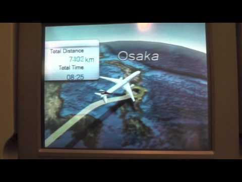 BOEING 777 - EMIRATES EK316 DUBAI (DXB) - OSAKA (KIX)