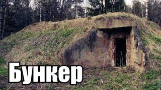 Minecraft фильм ужасов: Бункер