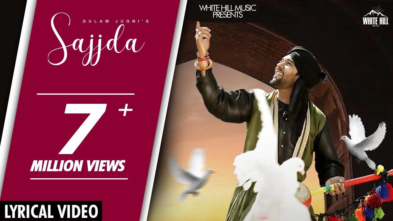 Sajjda (Lyrical Audio) Gulam Jugni | White Hill Music | New Punjabi Songs  2018