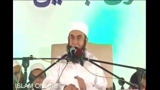 Virasat main behan baitiyon ko haq do Maulana Tariq Jamil
