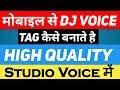 Part-1    PC Jesa Dj Voice Tag Mobile Se Kese Banaye - Naam ka Stodio DJ voice tag kaise Banate Hai Download MP3