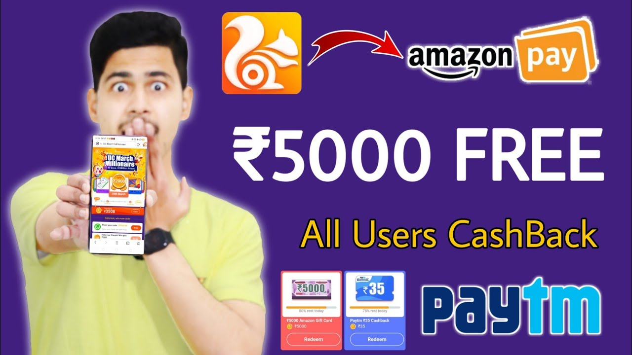 UC Browser March Millionaire Offer, Amazon Uc Browser Offer,Paytm UC Browser Offer Flat ₹35 CashBack