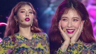 Download 《ADORABLE》 HyunA(현아)- BABE(베베) @인기가요 Inkigayo 20171001 Mp3