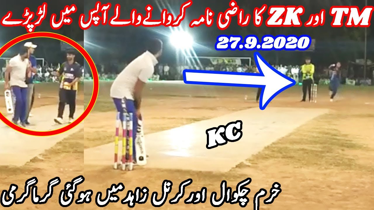 Big Semi Final - Big Fight Between  Khuram Chakwal and Karnal Zahid - Tape Ball Cricket 27.9.2020