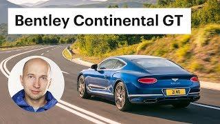 Икона стиля или большой обман? Bentley Continental GT 2018