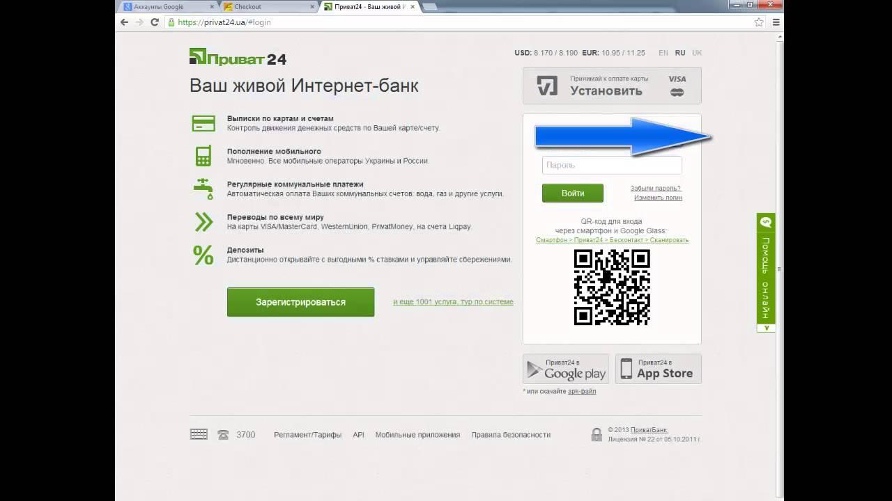 📱 Покупка смартфона в алиэкспресс за гривны через Приват 24 с .