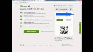 Как купить на Aliexpress если ты из Украины(www.aliexpress.com-ru privat24.ua., 2013-09-20T20:07:35.000Z)