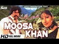 MOOSA KHAN (FULL MOVIE) - SULTAN RAHI & SAIMA - OFFICIAL PAKISTANI MOVIE
