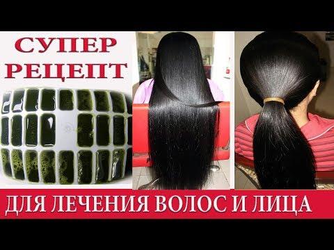 Витаминный лед для волос и лица. Кубики из витграсса,крапивы и петрушки.Концентрированный сок волос