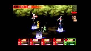 ペルソナ2 罪 Persona 2 Innocent Sin Boss 01 Hannya.