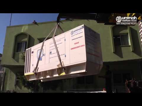 Palestine is calling - Ummah Welfare Trust - Generator for hospital in Gaza