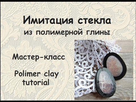 Декоративные перья для рукоделия купить в интернет-магазине lucita. Серьги с перьями, цвет швенз никель, цвет пера черный с пурпурным.