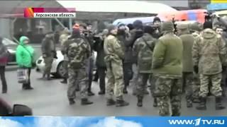 Участники 'блокады Крыма'  терроризируют жителей Херсона