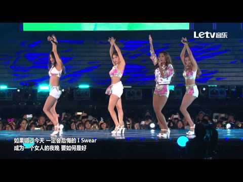 150523 SISTAR - I Swear @Dream Concert 2015 (1080p,50fps)