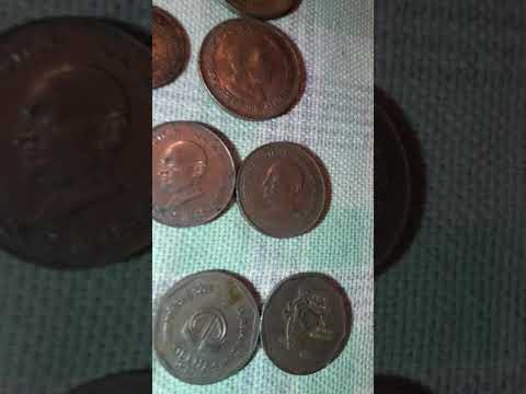 Old coins of in India in 1900 to 2016