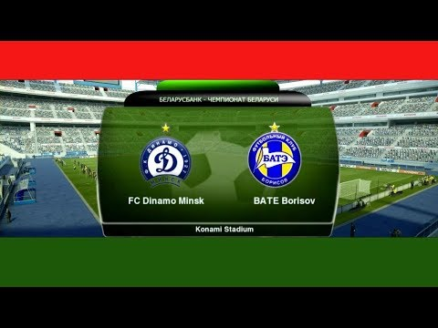 Belarus football match Dinamo-MInsk vs BATE (Borisov). HD