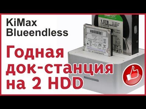 Док-станция для жестких дисков(HDD). Тестирование. AliExpress.
