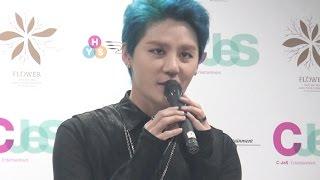 """2015年3月24日都内で行われた、「2015 XIA 3rd ASIA TOUR CONCERT """"FLOW..."""