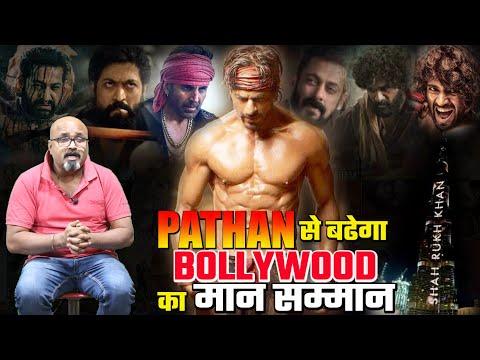 Pathan में अब वो होगा जो आज तक Indian Film Industry में नहीं हुआ है | Shahrukh Khan