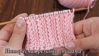 Интересная резинка спицами, видео | Interesting knitting rib pattern