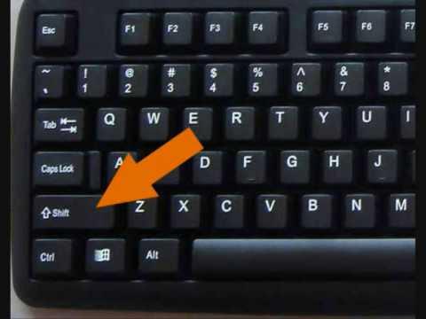 The como hacer guion bajo en el teclado Dule:
