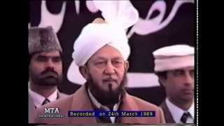 Friday Sermon 24 March 1989