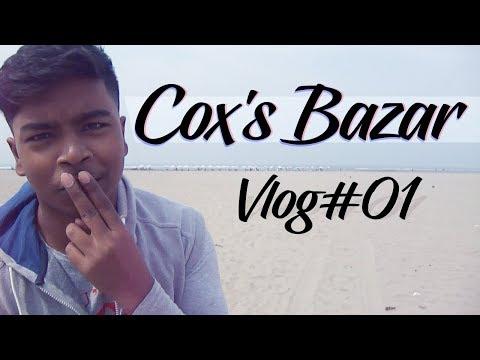 Vlog -- Cox's Bazar /Inani Beach/ Himchori --Bangladesh /Friends Entertainment