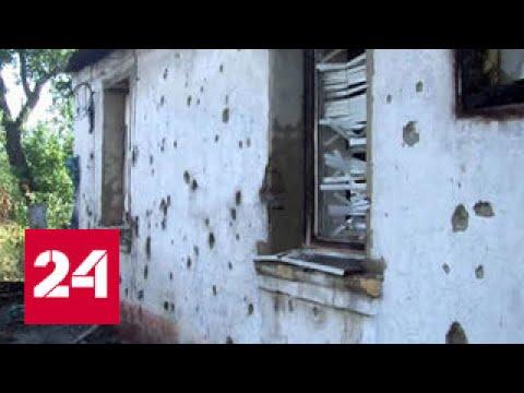луганск интим знакомства новость
