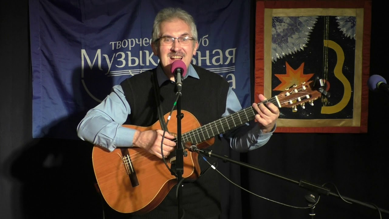 Музыкальная Среда 30.01.2019. Часть 1