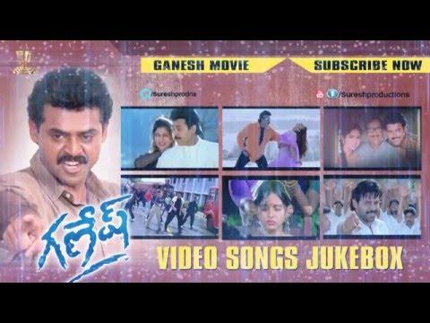 Ganesh Telugu Movie l Video Songs Jukebox l  Venkatesh, Rambha, Madhu Bala