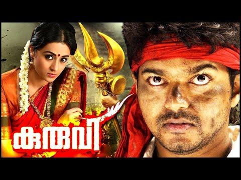 Tamil New Movies 2017 | New Tamil Movies 2017 | Latest Tamil Movies 2017 | Vijay | Tamil Movies