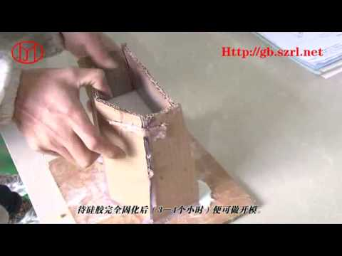 silicon mold making :  for resin crafts mold making