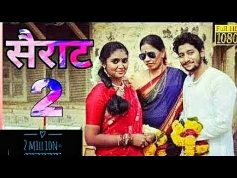 सैराट 2 -Sairat 2 Official HD Trailer 2018 | Akash Toshar | Rinku Rajguru |