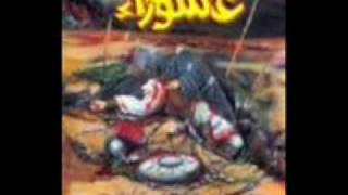 Parda Duniya ko By Rabab Ali Jaffery