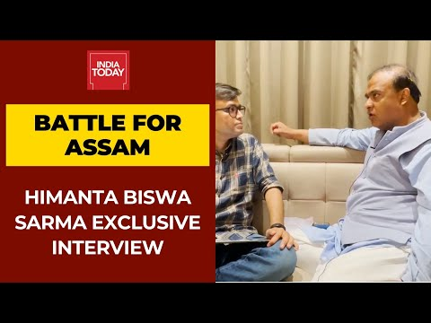 Himanta Biswa Sarma Exclusive Interview On Assam Polls; 'I Can Win From Any Muslim Constituency'