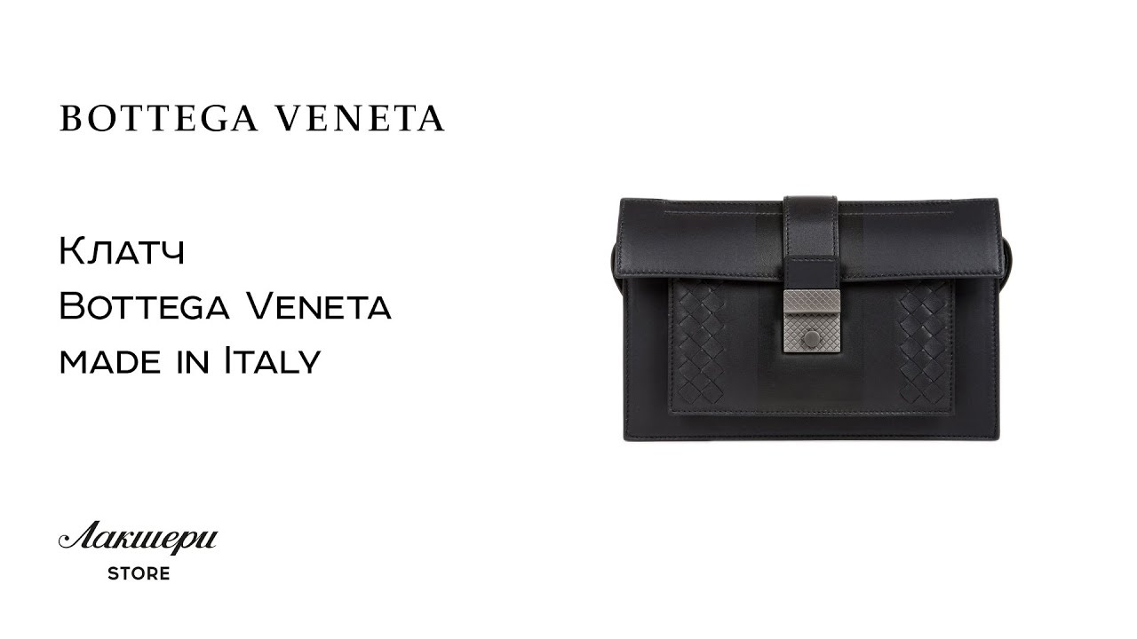 "Buy this season's new range of bottega veneta products for women at net-a porter, browse the luxurious styles on our website. ""discretion, quality, and unsurpassed craftsmanship,"" is how bottega veneta elegantly describes its aesthetic. A team of. Olimpia knot watersnake-trimmed intrecciato wool shoulder bag."