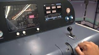 【4K】新幹線500系こだま お子様向け運転台を操作してみた