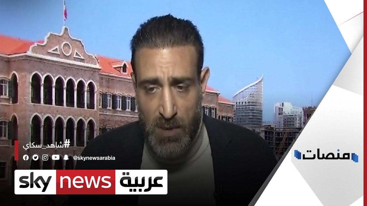 الفنان عبده شاهين يهاجم نقابة الفنانين اللبنانية |#منصات  - 17:59-2021 / 4 / 14