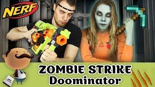 Бластер NERF Zombie Strike Doominator - последний охотник на зомби