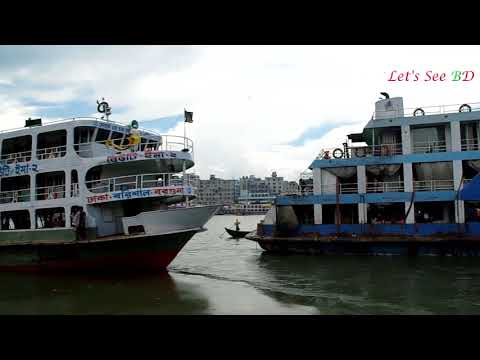 Sadarghat - The Major River Port Of Dhaka On The Buriganga River | Beautiful Bangladesh