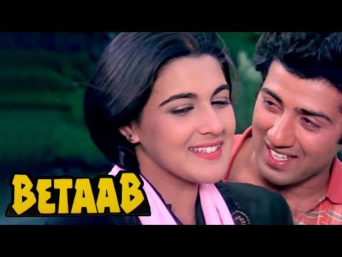 Betaab (1983) | Full Movie | Sunny Deol & Amrita Singh Debut Film | Romantic Movie