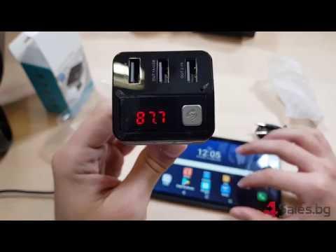 Зарядно с три USB 2.0 изхода радио плеър и хендсфрий за автомобил BC12 HF19 8