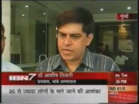 Mr Gopinath Munde accident in Maharashtra-Dr Ashish Tiwari spokesperson Bombay Hospital Mumbai