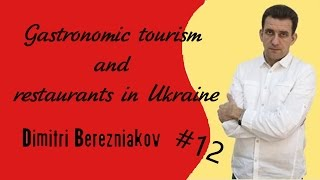 Gastronomic tourism and restaurants in Ukraine [Dating tips]