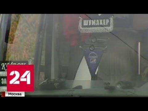 Нелегальные перевозчики: куда докатятся пассажиры-призраки