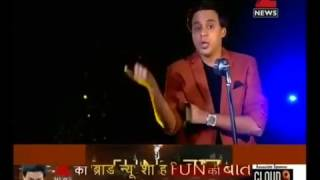 Fun ki baat latest episodes with!! RJ baua zee news