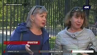 Туристов из Усть-Каменогорска обманули на 30 миллионов